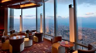 Atmosphere Burj Khalifa Best New Bar View